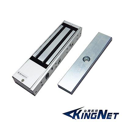 防盜門禁 KINGNET 1100磅磁力鎖 適用緊急門/鋁門/大型門/木門/有框玻璃門
