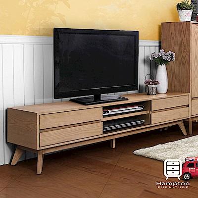漢妮Hampton奧齊系列電視櫃-160x40x43cm