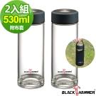 [限時下殺43折] 義大利BLACK HAMMER  雅柏耐熱玻璃水瓶530ml兩入組