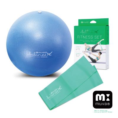 【美體雙享組】muva 瑜珈韻律彈力球+舒展彈力環