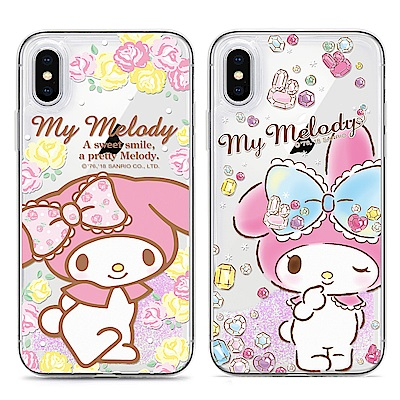 GARMMA Melody iPhone 8/7/6s+ 粉彩流沙保護殼