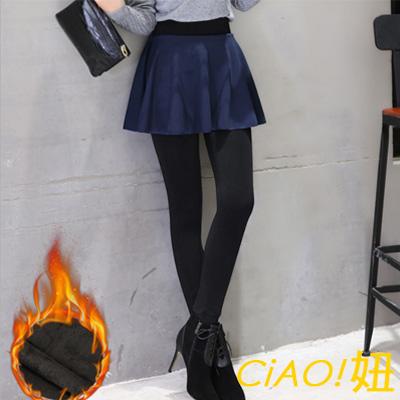 假兩件內加絨泡泡裙褲 (共三色)-CIAO妞