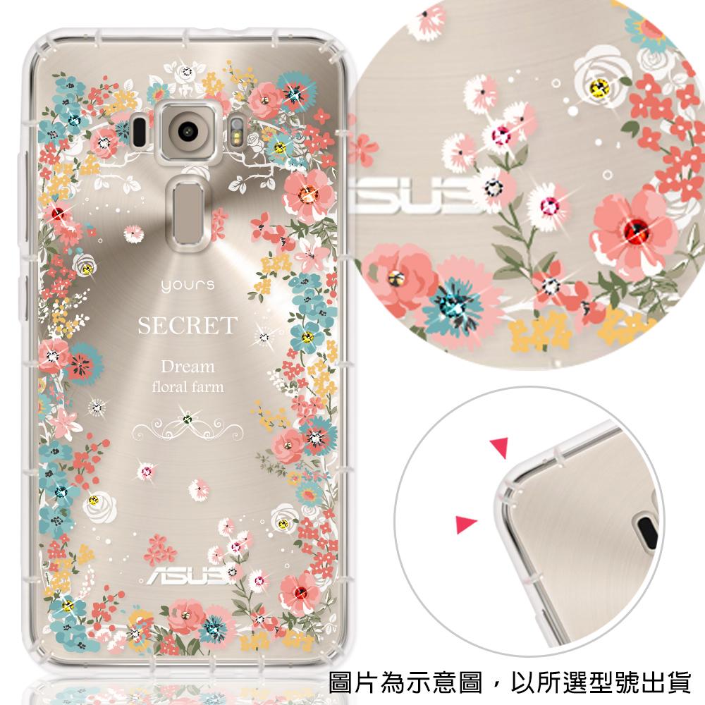 YOURS ZenFone 3 Deluxe 彩鑽防摔手機殼-祕密花園