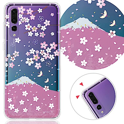 YOURS 華為 Huawei P20 Pro 彩鑽防摔手機殼-櫻飛雪