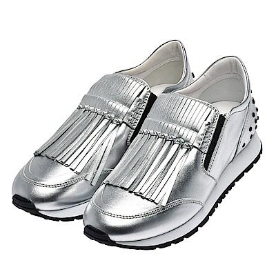 TOD-S 經典Slip-on皮革編織流蘇飾片小牛皮厚底休閒鞋(女-銀色-39)