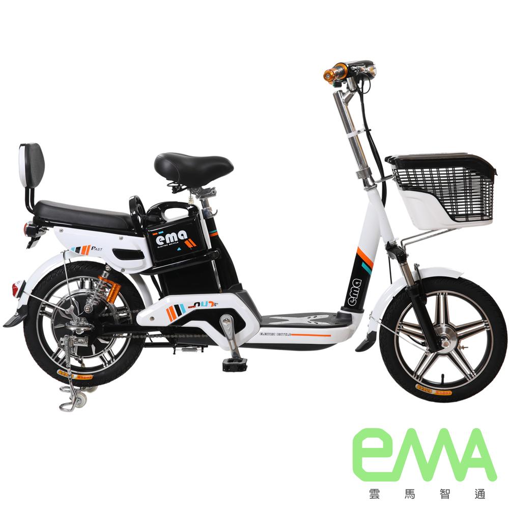 【EMA雲馬】EMA A+ 48V鉛酸LED後雙避震 腳踏助力 電動輔助自行車