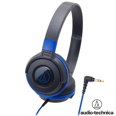 鐵三角-ATH-S100-街頭DJ風格可折疊式頭戴耳機