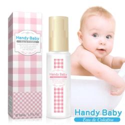 Handy Baby沐浴後清新淡香水50ml