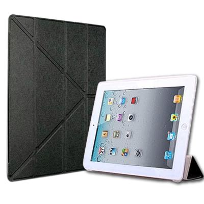 New iPad Pro 10.5吋 Y折式百變側翻皮套
