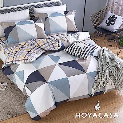 HOYACASA幾何無限 加大四件式純棉兩用被床包組