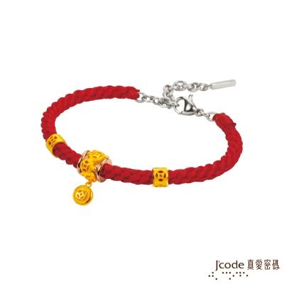 J'code真愛密碼 錢運錢黃金編織手鍊-小(紅)