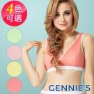 Gennies專櫃-輕薄舒適交叉款無鋼圈哺乳內衣(EA94)-4色可選