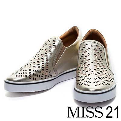 休閒鞋MISS-21藝術排列沖孔方鑽牛皮內增高休閒便鞋-金