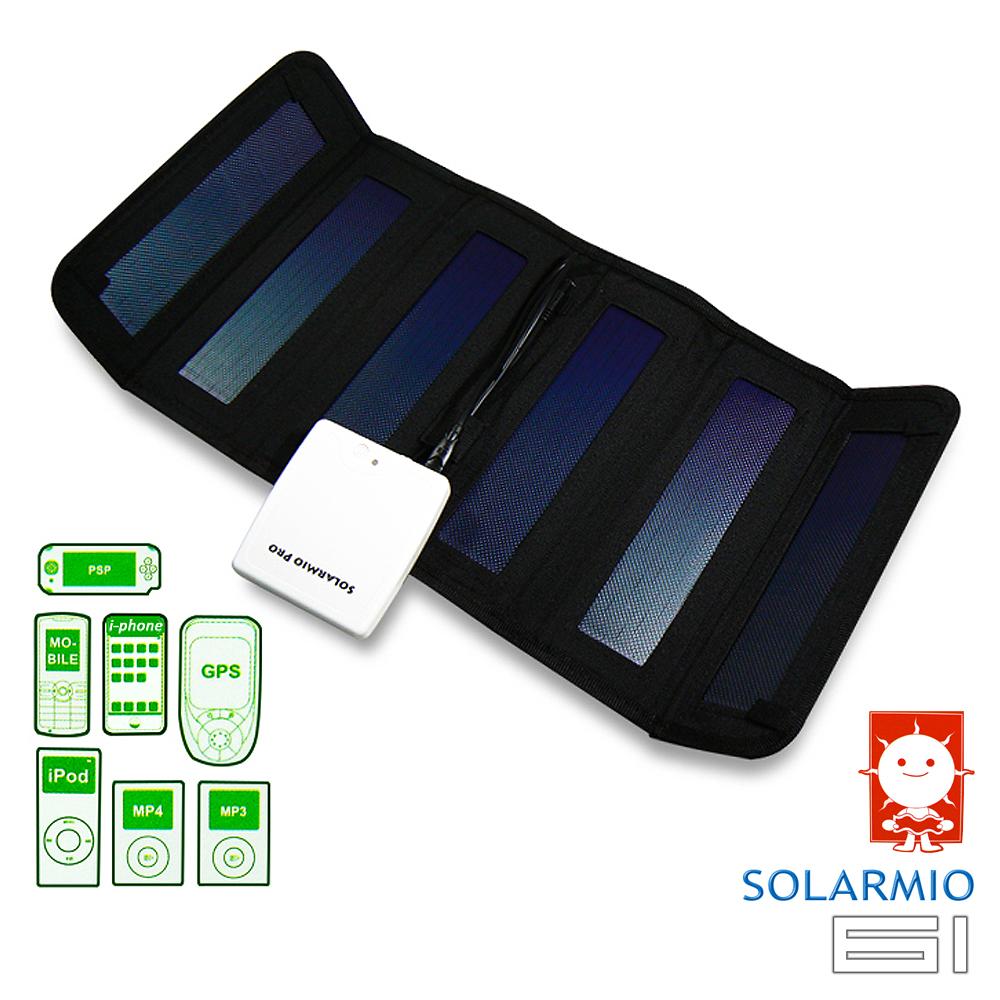 【SolarMio-Pro】6片強力型攜帶式太陽能充電器