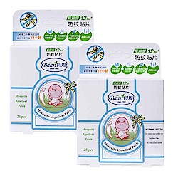 貝恩Baan嬰兒防蚊貼片25片裝 (2盒組)