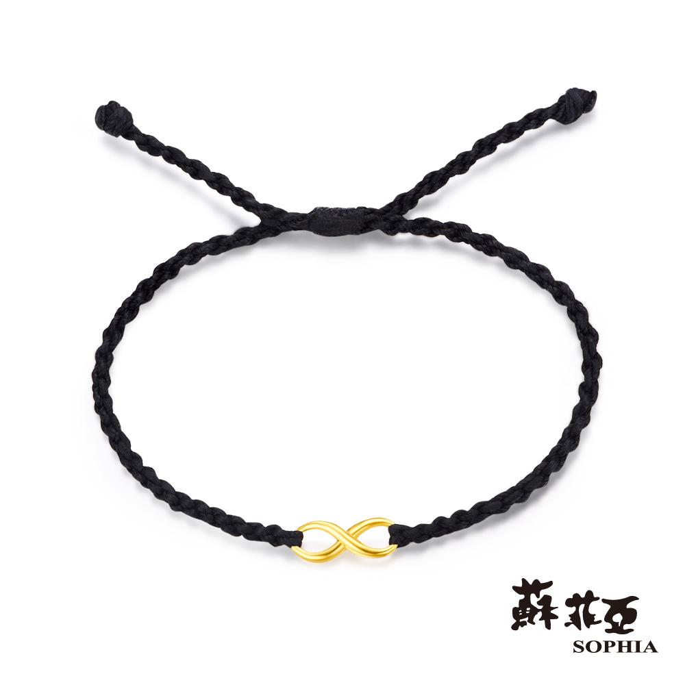 蘇菲亞SOPHIA - G LOVER系列希望無限黃金手環(黑色)