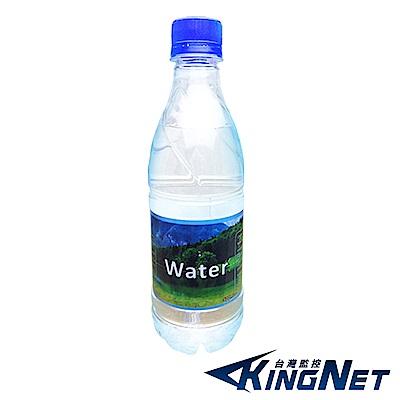 監視器【kingNet】高解析 HD 1080P 贈8G 寶特瓶微型針孔密錄器 位移偵測