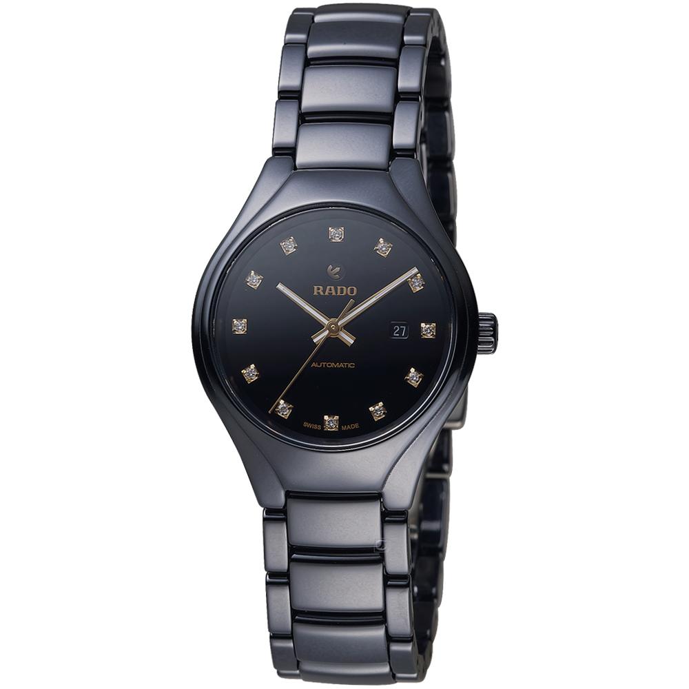 雷達錶 RADO True 真我簡約時尚陶瓷女腕錶-黑/30mm