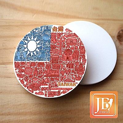JB Design 就是愛台灣杯墊圓磁鐵-729 國旗插畫