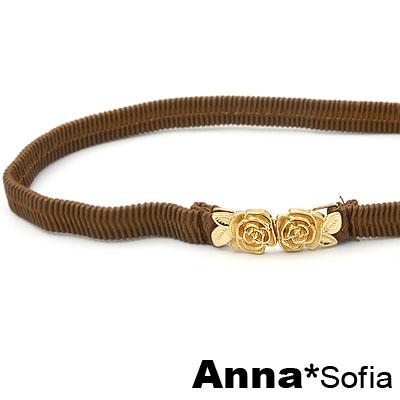 AnnaSofia-雙金玫瑰-直皺彈性細腰帶腰封