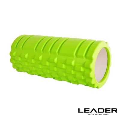 Leader X 專業塑身美體瑜珈棒 滾筒 按摩輪 亮綠色