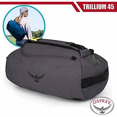 【美國 OSPREY】新款 TRILLIUM 45 超強多功能行李箱袋_花崗岩灰 R