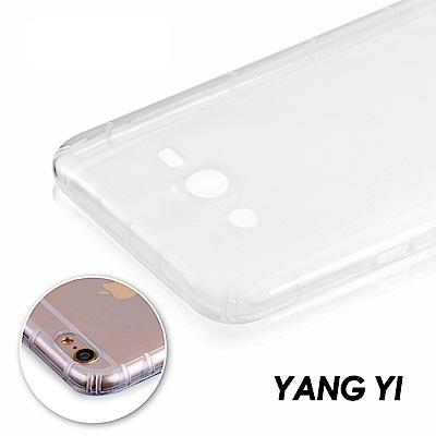 YANGYI 揚邑 Samsung Galaxy J7 氣囊式防撞耐磨不黏機清透...