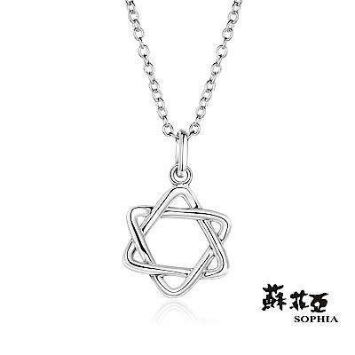 蘇菲亞 SOPHIA - 六芒星純銀套鍊