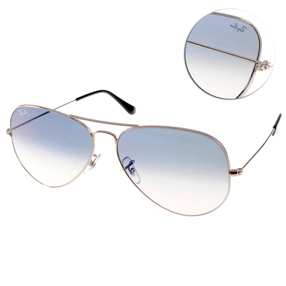 Ray Ban太陽眼鏡 經典飛行/銀黑-漸層藍#RB3025 0033F(大版)