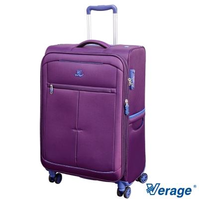 Verage 維麗杰 24吋 超輕量經典格紋環保旅行箱三代(紫)