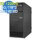 ASUS TS100-E9  直立式伺服器 8G/1TBX2 2012STD product thumbnail 1