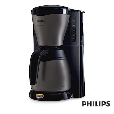 PHILIPS Gaia滴漏式咖啡機 HD7547