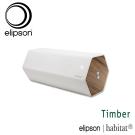 【Elipson】法國原裝timber行動藍芽喇叭(TIMBER)