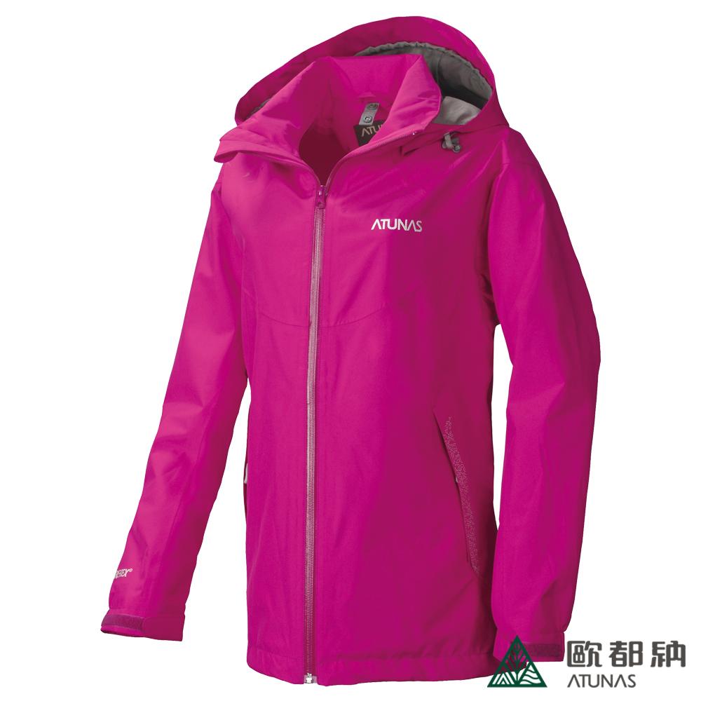 歐都納 A-G1245W GORE-TEX®兩件式外套(女款)