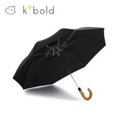 德國kobold酷波德 抗UV經典直紋公爵傘 楓木手柄二折傘-深灰藍