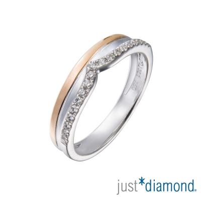 Just Diamond 無盡的愛系列18K雙色金對戒-唯一的你(女戒)