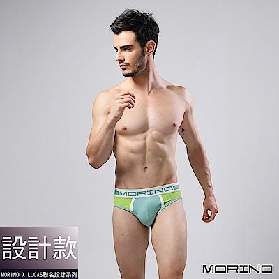 男內褲  設計師聯名--速乾涼爽運動三角褲 綠色 MORINOxLUCAS