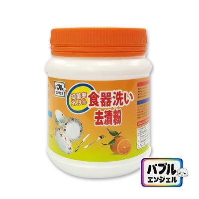 日本橘油萬用活力去漬粉 500g