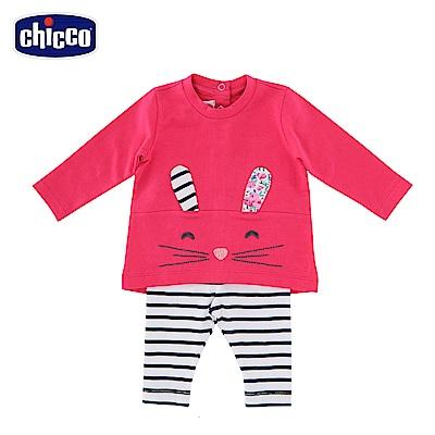 chicco-To Be Baby長袖小兔造形套裝(12個月-4歲)