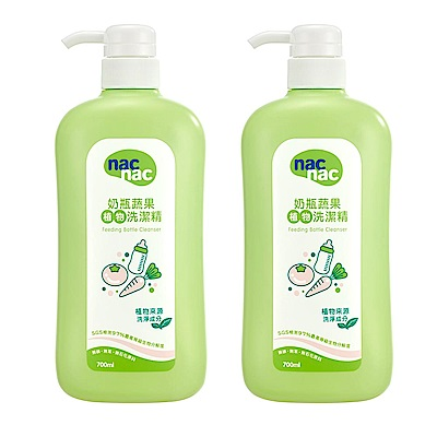 nac nac 奶瓶蔬果洗潔精 700ml/罐 【買1送1】