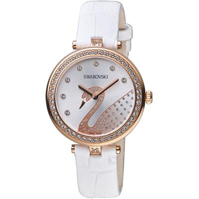 施華洛世奇SWAROVSKI嫵媚天鵝時尚腕錶(5376639)