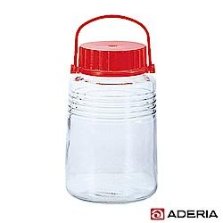 ADERIA 日本進口手提式玻璃瓶4L(8H)