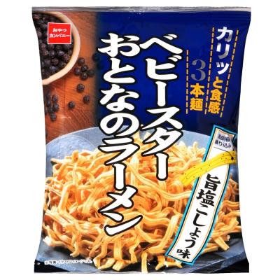 Oyatsu 寶貝之星點心麵-鹽味胡椒(61g)