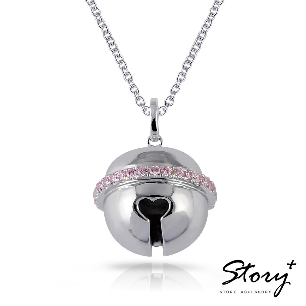STORY故事銀飾-填言密語系列 - 傾聽愛語項鍊 (銀白色)