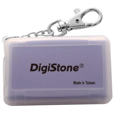 DigiStone 防震多功能4片裝記憶卡收納盒- 霧透紫色 1個