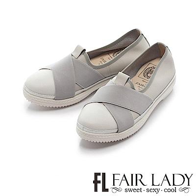 Fair Lady Soft Power軟實力 彈力繃帶輕便厚底休閒鞋 灰