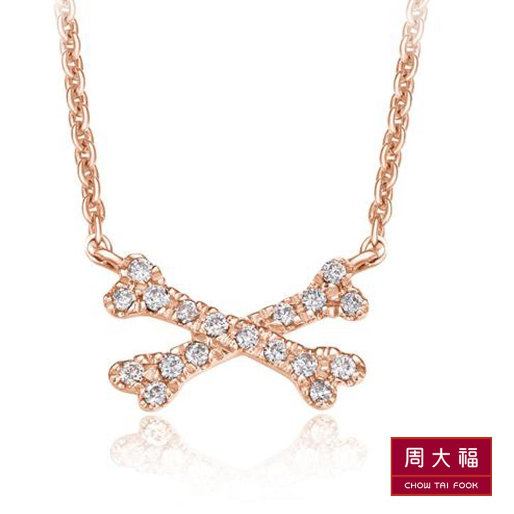 周大福 小心意系列 小骨頭鑽石18K金項鍊/鎖骨鍊