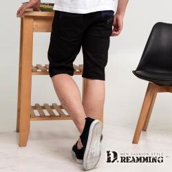 Dreamming 韓系質感菱形皮標伸縮休閒短褲-黑色