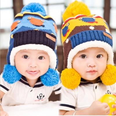 韓版-可愛紐扣熊兒童護耳毛帽