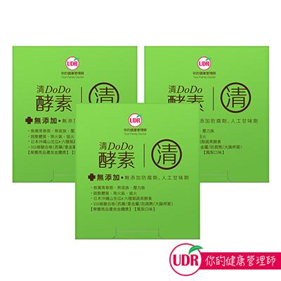 UDR清DoDo酵素-隨身包組(5包/盒)x3盒